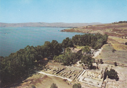 IMG_0011 - Caphernaum on the Northern edge of the sea of Galilee