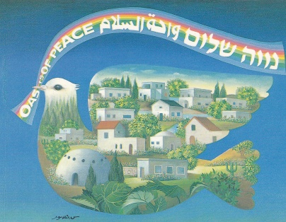 IMG_0025 - peace art from Israel 1995